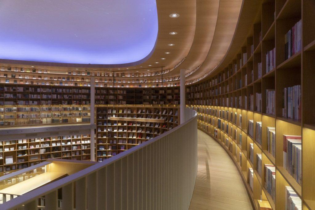 Karriere-Bibliothek